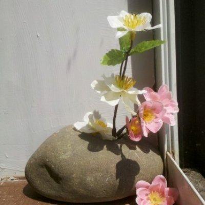 Handmade Rock Vase